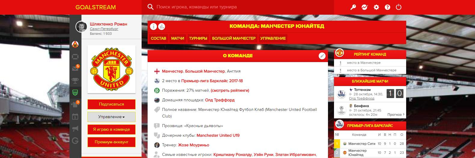 Internet clubs in the Kherson region: a selection of sites